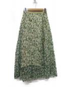 FRAY ID(フレイアイディー)の古着「レースプリーツスカート」|グリーン