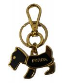PRADA(プラダ)の古着「Dogキーホルダー」