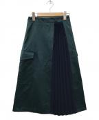 CINOH(チノ)の古着「チノプリーツビックポケットスカート」|グリーン