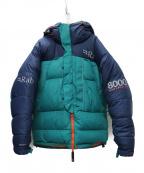 Rab(ラブ)の古着「Expedition 8000 Jacket ダウンジャケッ」 グリーン