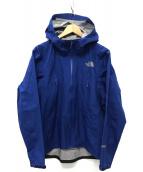 ()の古着「クライムベリーライトジャケット」|ブルー