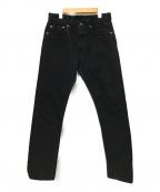 MOMOTARO JEANS(桃太郎ジーンズ)の古着「出陣ブラックデニムナローテパードパンツ」 ブラック