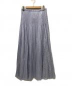 ADAWAS(アダワス)の古着「2段プリーツスカート」 ブルー