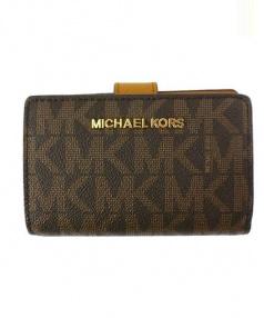 MICHAEL KORS(マイケルコース)の古着「2つ折り財布」|ブラウン
