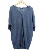 BERARDI(ベラルディ)の古着「リネンカーディガン」|ネイビー
