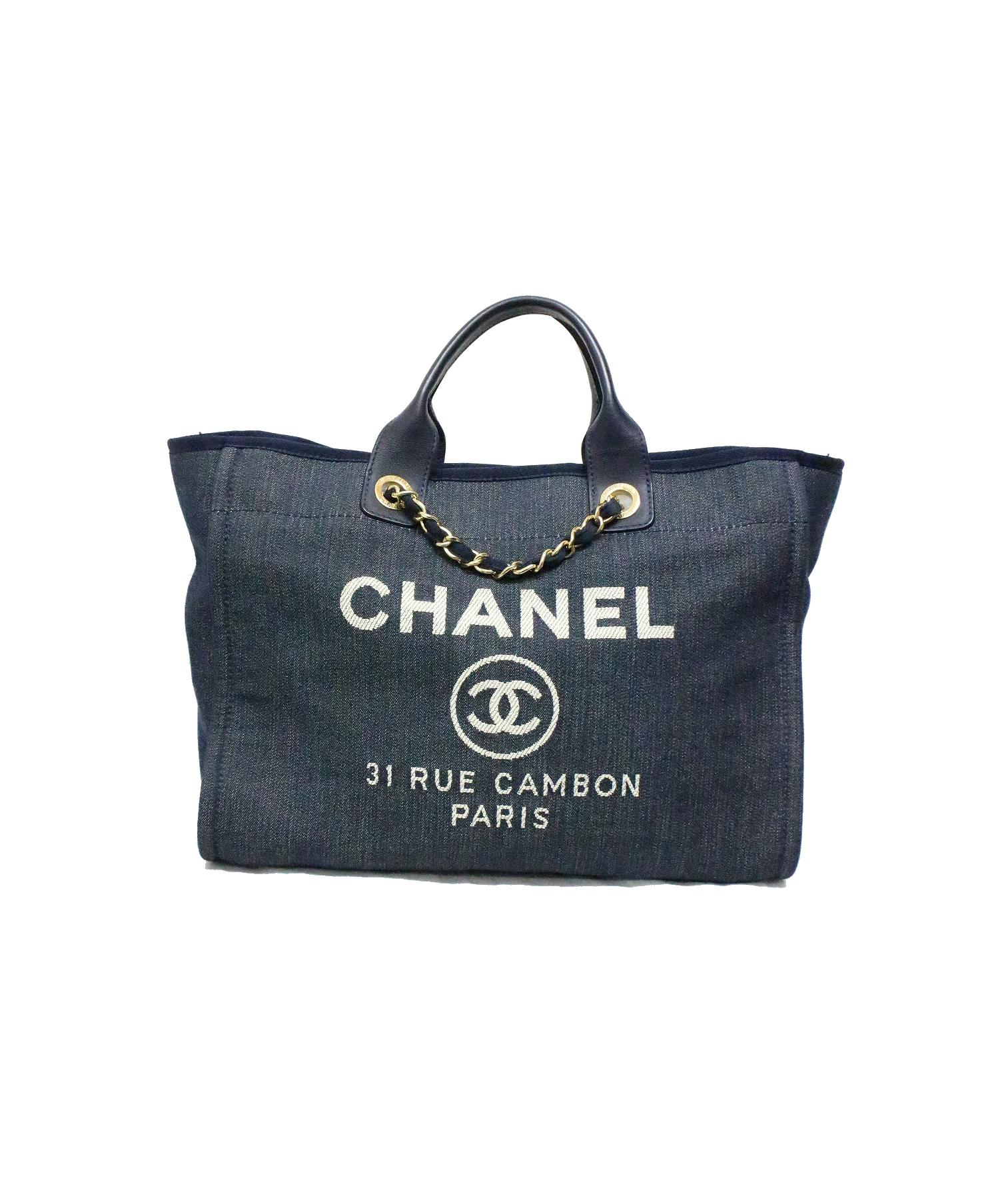 newest collection 3f618 06773 [中古]CHANEL(シャネル)のレディース バッグ デニムチェーントートバッグ