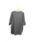 ato(アトウ)の古着「コットンブロードバイカラープルオーバーシャツ」|グレー