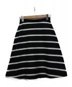 DRESSTERIOR(ドレステリア)の古着「ボーダースカート」|ネイビー×ホワイト