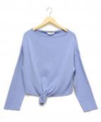 AERON(アーロン)の古着「裾リボンニット」|ブルー
