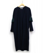 UN3D.(アンスリード)の古着「タッセルカーディガン」|ネイビー×グリーン