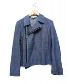 COMME des GARCONS(コムデギャルソン)の古着「デニムライダースジャケット」|インディゴ