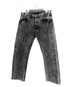 Vaporize(ヴェイパライズ)の古着「ケミカルウォッシュデニムパンツ」 ブラック