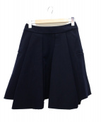 CINOH(チノ)の古着「ダブルボックスプリーツスカート」|ネイビー