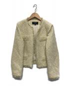 ()の古着「ツイードジャケット」|イエロー