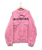 BALENCIAGA(バレンシアガ)の古着「フロントロゴ刺繍デニムジャケット」 ピンク