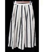yori(ヨリ)の古着「ストライプフレアスカート」|ホワイト×ブラック