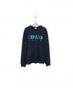 KENZO(ケンゾー)の古着「ロゴニット」|ネイビー
