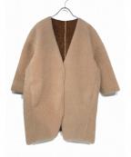 COLLAGE GALLARDAGALANTE(コラージュ ガリャルダガランテ)の古着「ノーカラーボアコート」|ベージュ