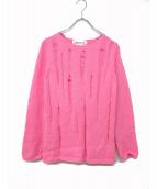 COMME des GARCONS GIRL(コムデギャルソン ガール)の古着「ダメージ加工ニット」|ピンク