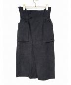 Lautashi(ラウタシー)の古着「リネン混ラップ調スカート」 グレー