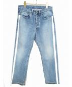 UNUSED(アンユーズド)の古着「サイドラインデニムパンツ」|ライトインディゴ