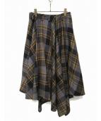 Lautashi(ラウタシー)の古着「アシンメトリースカート」 イエロー×グレー