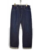 LEVIS VINTAGE CLOTHING(リーバイス ヴィンテージ クロージング)の古着「1886 125モデルストレートデニムパンツ」|インディゴ