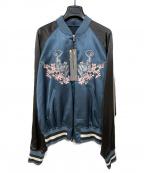 Dior(ディオール)の古着「19A/W 刺繍スーベニアスカジャン」 ブルー