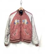 テーラー東洋(テーラートウヨウ)の古着「リバーシブルスカジャン」 ネイビー×ピンク