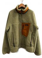 Patagonia(パタゴニア)の古着「クラシックレトロXジャケット」 ベージュ×イエロー