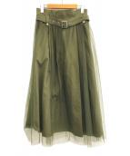()の古着「19S/S チュール切替スカート」|カーキ