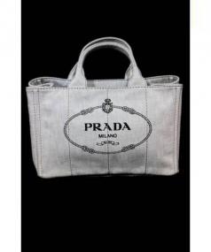 PRADA(プラダ)の古着「CANAPA DENIM」|BIANCO