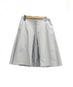 EPOCA(エポカ)の古着「パイソンマトラッセスカート」|グレー