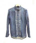 christian dada(クリスチャン ダダ)の古着「刺繍デニムシャツ」|インディゴ