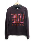 KENZO(ケンゾー)の古着「スウェット」|パープル