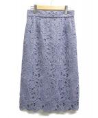 Jewel Changes(ジュエルチェンジズ)の古着「ケミカルレーススカート」|ブルー