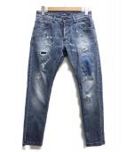 ENTRE AMIS(アントレアミ)の古着「ダメージデニムパンツ」|ブルー