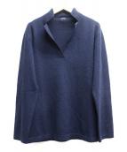 MARGARET HOWELL(マーガレットハウエル)の古着「カシミヤ襟付きニット」|ネイビー