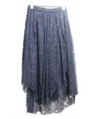GREED international(グリードインターナショナル)の古着「クラシックレーススカート」|ネイビー