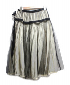 tricot COMME des GARCONS(トリコ コムデギャルソン)の古着「切替チュールスカート」|アイボリー