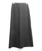 ISSEY MIYAKE(イッセイミヤケ)の古着「フレアスカート」|ブラウン