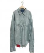 LEVIS RED(リーバイスレッド)の古着「ビッグシルエットスナップシャツ」 グリーン