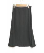 ()の古着「DOUBLE CLOTHフレアスカート」 ブラック