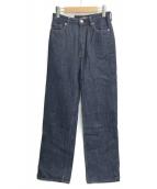 CLANE(クラネ)の古着「フレアハイウエストデニム」|インディゴ
