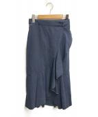 ()の古着「マーメイドスカート」|ネイビー