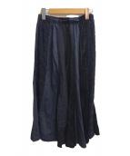 ()の古着「デザイン切替スカート」|ネイビー