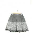 MS GRACY(エムズグレイシー)の古着「レースバルーンスカート」|グレー