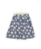 MS GRACY(エムズグレイシー)の古着「フラワーフクレJQスカート」|スカイブルー