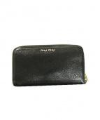 MIU MIU(ミュウ ミュウ)の古着「ラウンドファスナー長財布」|ブラック