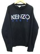 KENZO(ケンゾー)の古着「スウェット」